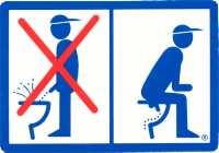 Ofrivillig toahumor? Observera att man enligt nedanstående förbudsskyltar inte får ha kepsen bakfram.